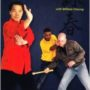 William Cheung - Grandmaster Cheung's Wing Chun Kung Fu DVD
