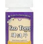 Yao Tong Pian, 126 ct Plum Flower