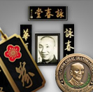 Wing Chun Collectibles